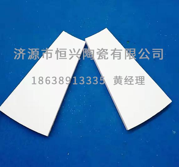 烏海氧化鋁陶瓷襯板_氧化鋁陶瓷襯板相關-濟源市恒興陶瓷有限公司