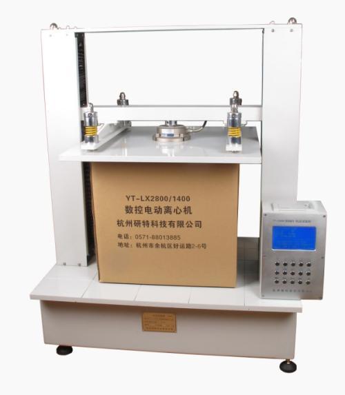 食品包装检测设备厂家_薄膜包装检测设备哪家好-济南众测机电设备有限公司