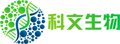 长沙科文生物科技有限公司