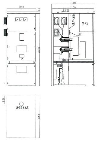 揭阳KYGC-12矿用一般型高压真空开关柜生产厂家电话_高压开关柜生产厂家电话-焦作市亚坤电器有限公司