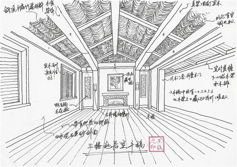 创业园装修案例_装潢设计-南京青律装饰设计工程有限公司