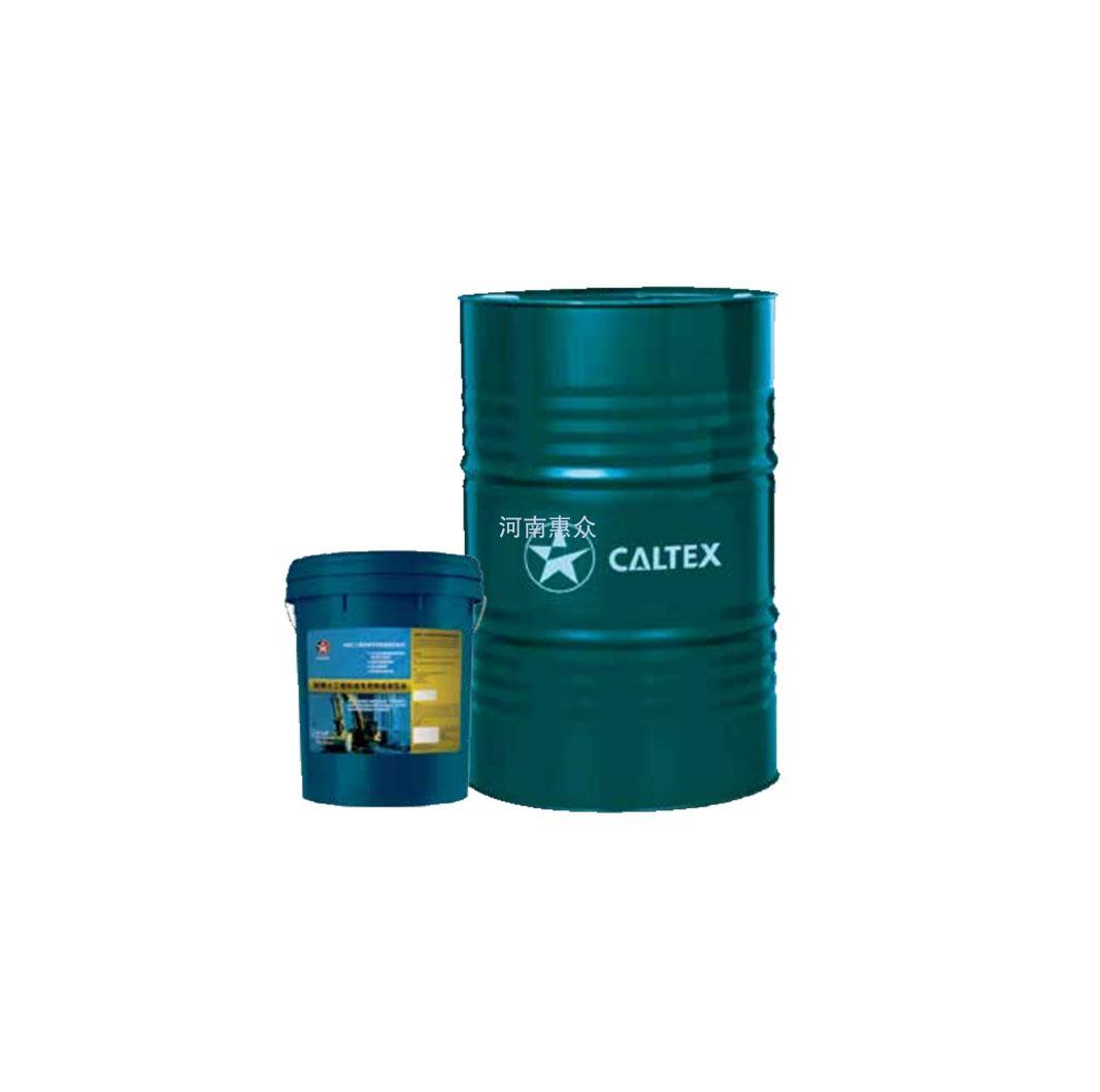 专业液压油厂家_液压油抗磨添加剂相关-河南惠众工程机械维修服务有限公司