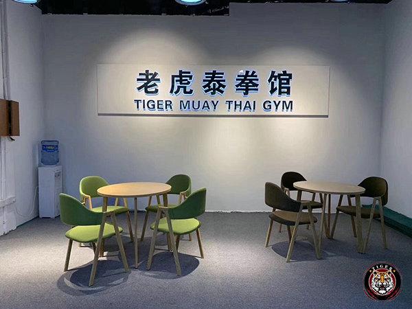 正宗长沙泰拳健身馆哪个好_泰拳脚靶相关-湖南老虎泰拳体育文化发展有限责任公司