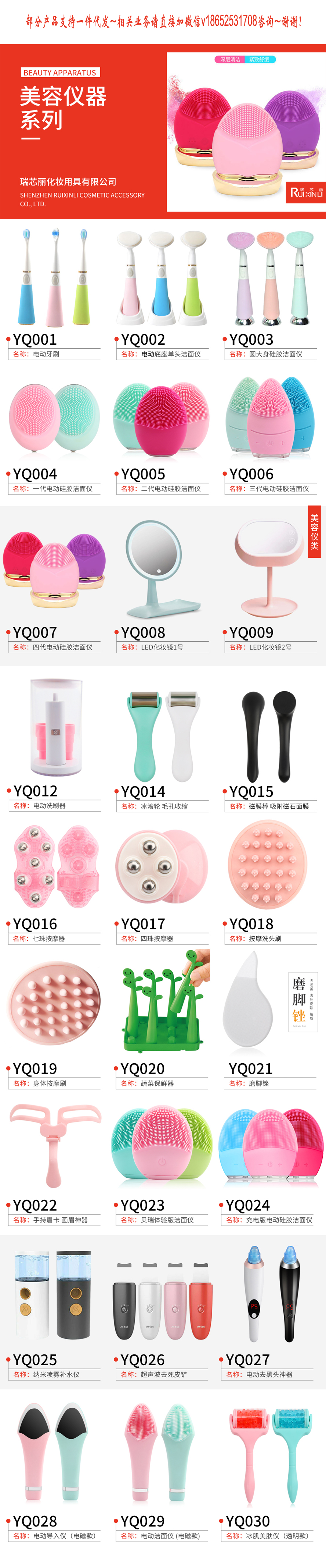 品牌化妆刷生产商_化妆品包装相关-深圳市瑞芯丽化妆用具有限公司