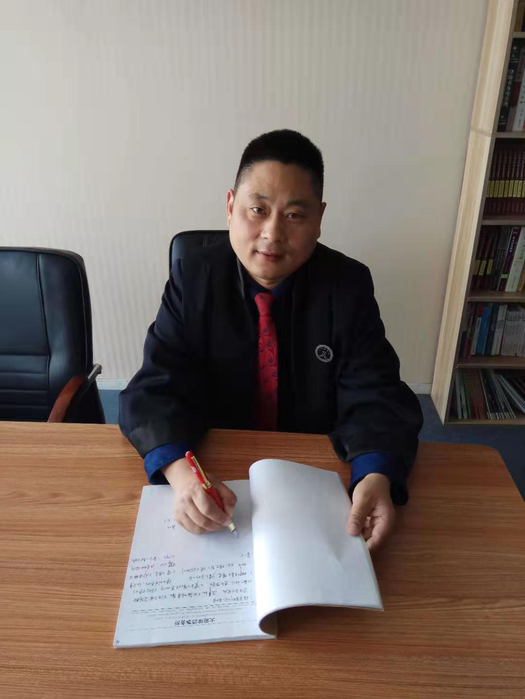 专业合同_合同单相关-北京市大瀚律师事务所
