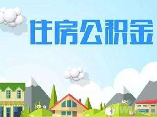 代理缴纳长沙社保_专业其他中介服务公司-永州智通人力资源咨询有限公司