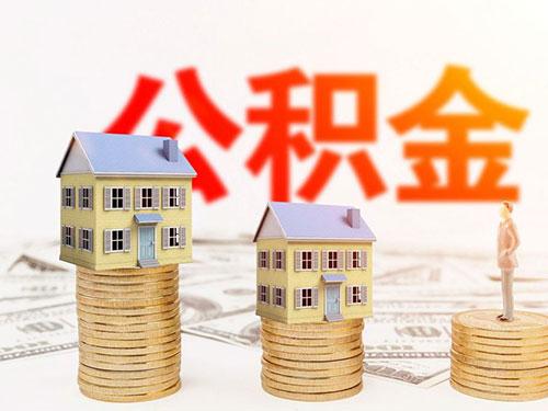 我们推荐住房公积金代理公司_提供其他中介服务-永州智通人力资源咨询有限公司