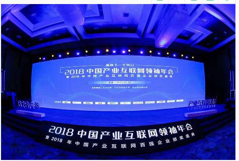 年會場地布置_活動策劃相關-北京華夏萬千信息技術有限公司