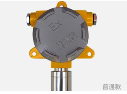 枣庄哪里有煤气报警器厂家_知名气体传感器订购-济南奥鸿电子科技有限公司