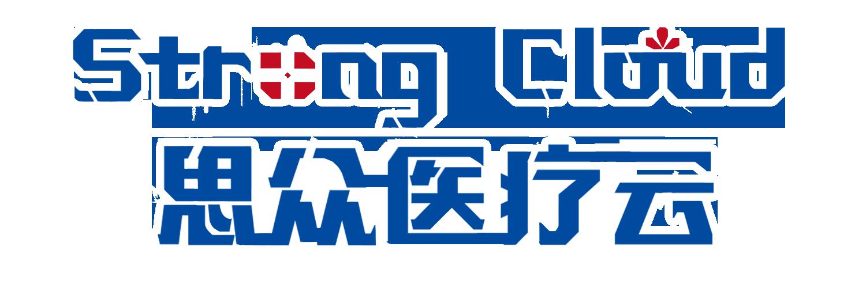 湖南思眾云網絡科技有限責任公司