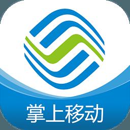 新宁县万塘乡易通电信店