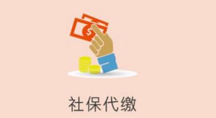 代理社保企业-怀化市永诚劳务派遣有限公司
