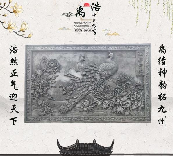 河北砖雕厂家_生产砖雕相关-滑县琪浩夏禹园艺景观工程有限公司