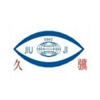 东莞市久骥热熔胶喷涂科技有限公司