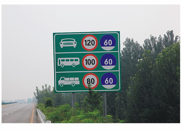 道路标志牌价格_太阳能交通安全标志生产厂家-河南省新乡市新星交通器材有限公司