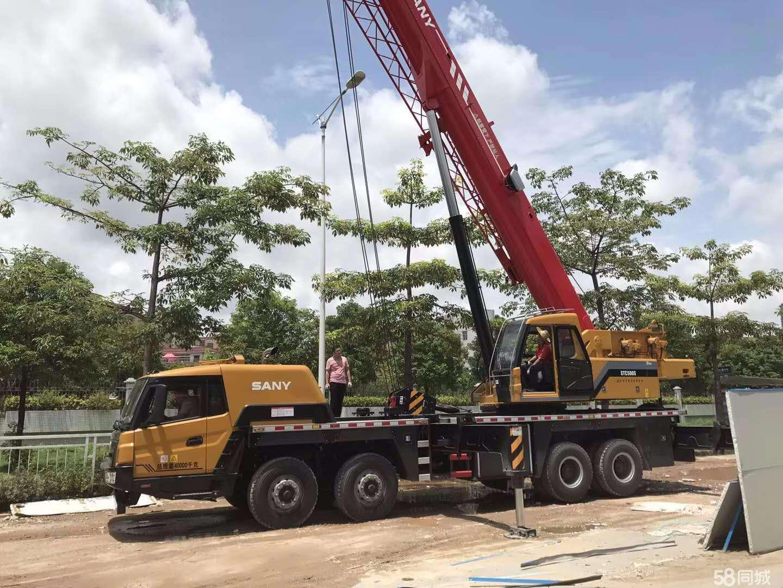 正宗吊装大型设备公司_小型吊装设备相关-湖南锦杭设备安装有限公司
