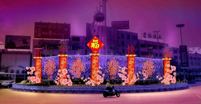 新乡大型大熠华彩灯厂家_传统传媒厂家-洛阳大熠华文化传播有限公司