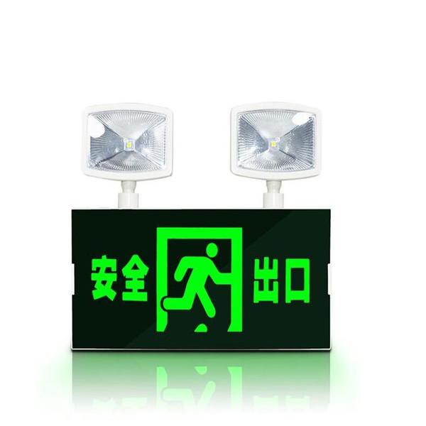 西默疏散灯代理_安全防爆灯具-昆明桥程科技有限公司