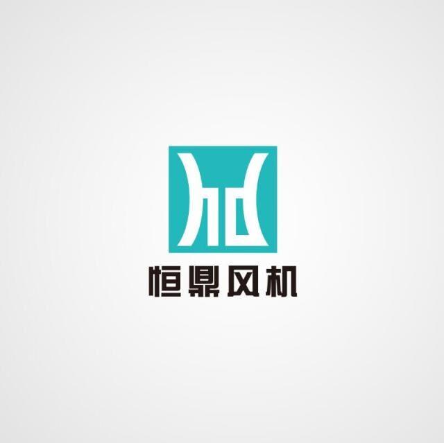 淄博恒鼎风机有限公司