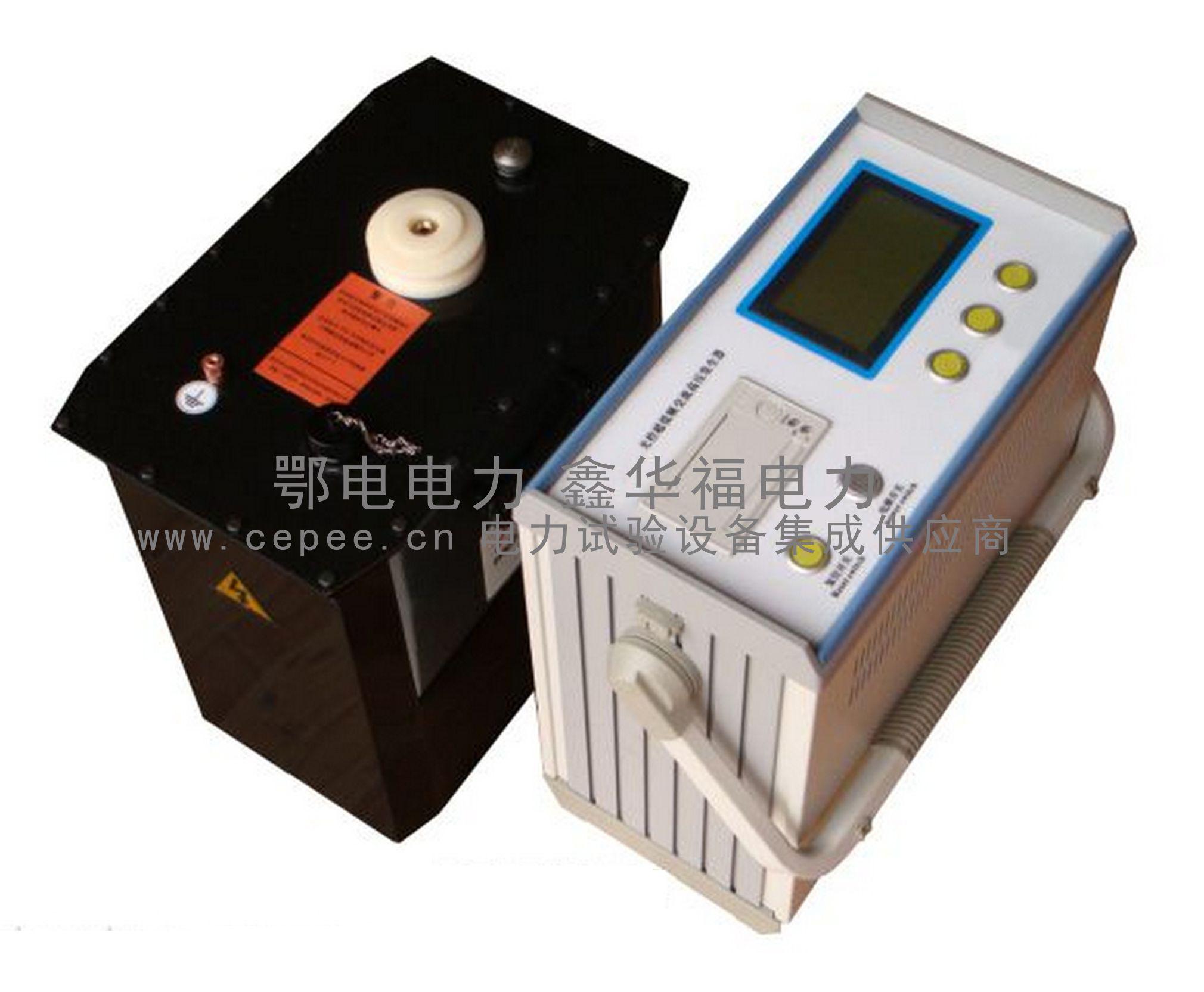 高频直流高压发生器说明书_高频高压相关-武汉鄂电电力试验设备有限公司