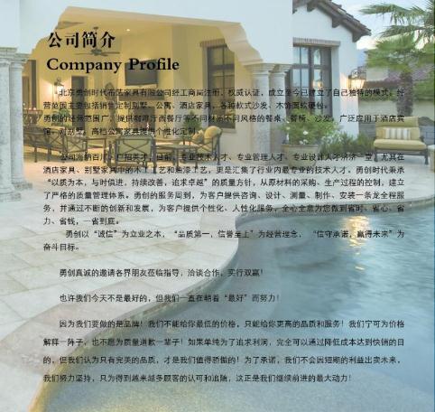 定做书柜哪里便宜_图书馆文件柜-北京勇创时代国际家具有限公司