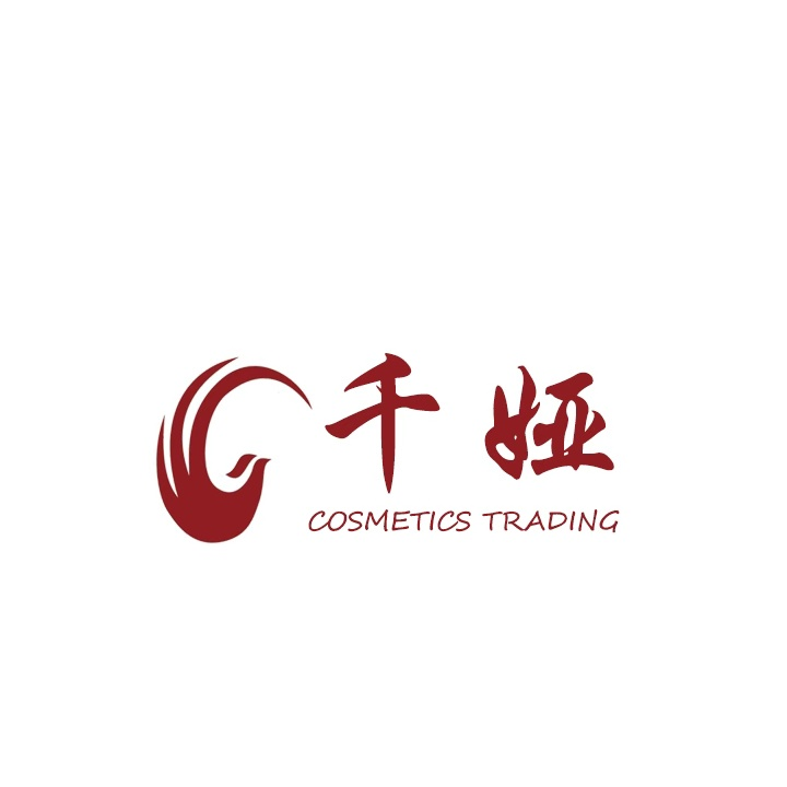 上海千娅化妆品销售有限公司