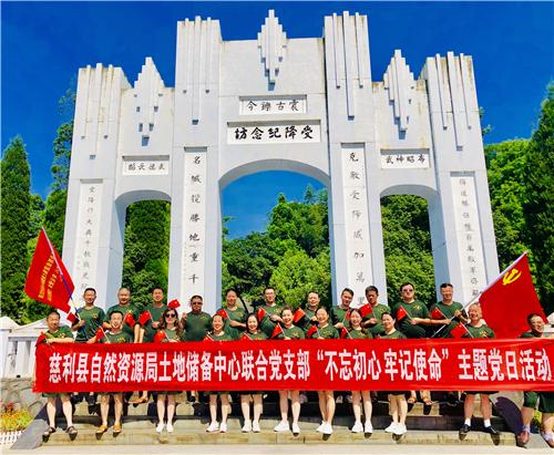 我们推荐衡阳红色培训学院_红色培训  相关-张家界红传培训中心有限公司