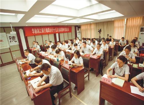 红色教育实践_体验式培训费用-张家界红传培训中心有限公司