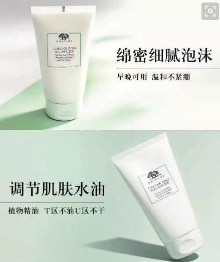 纪梵希洗面奶供应商_洗面奶品牌相关-上海千娅化妆品销售有限公司