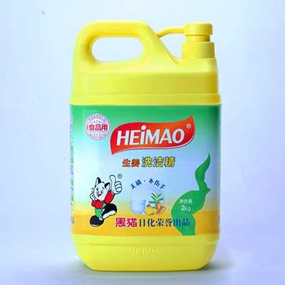 生姜洗洁精批发市场_哪里有洗洁精-长沙黑猫日化有限公司