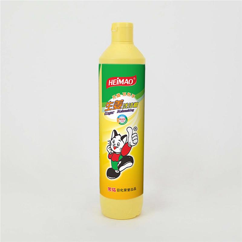 椰油手工皂_放心香皂-长沙黑猫日化有限公司