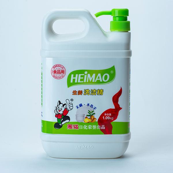 益阳洁厕剂生产厂家_哪里有卫生间清洁剂-长沙黑猫日化有限公司