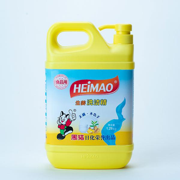 洗衣液正品批发_干净洗衣液价格-长沙黑猫日化有限公司