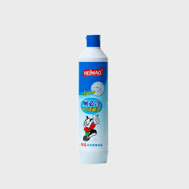 娄底肥皂生产厂家_靠谱香皂批发-长沙黑猫日化有限公司