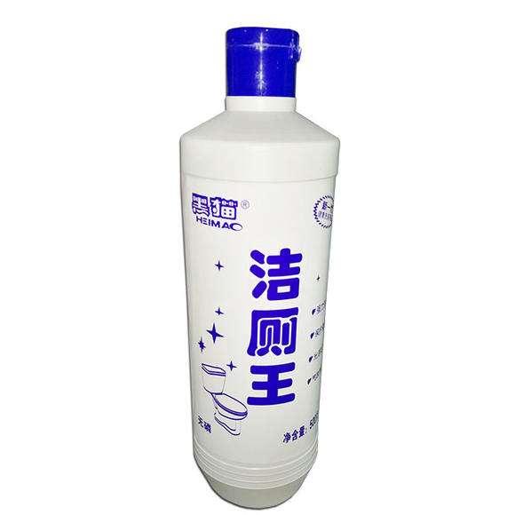 批发肥皂价格_肥皂生产厂家相关-长沙黑猫日化有限公司
