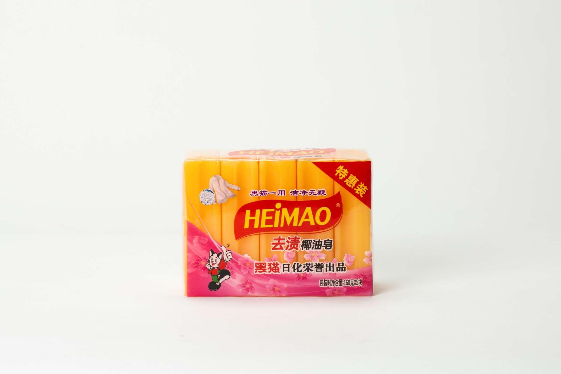 碱性洗衣皂品牌排行榜_干净香皂制造商-长沙黑猫日化有限公司