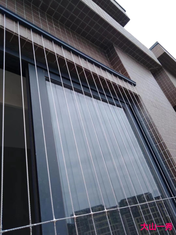 隐形网厂家电话_石狮安全防护产品项目合作-贵州大山一秀科技发展有限公司