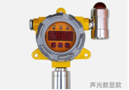 浙江准确天然气报警器-济南奥鸿电子科技有限公司