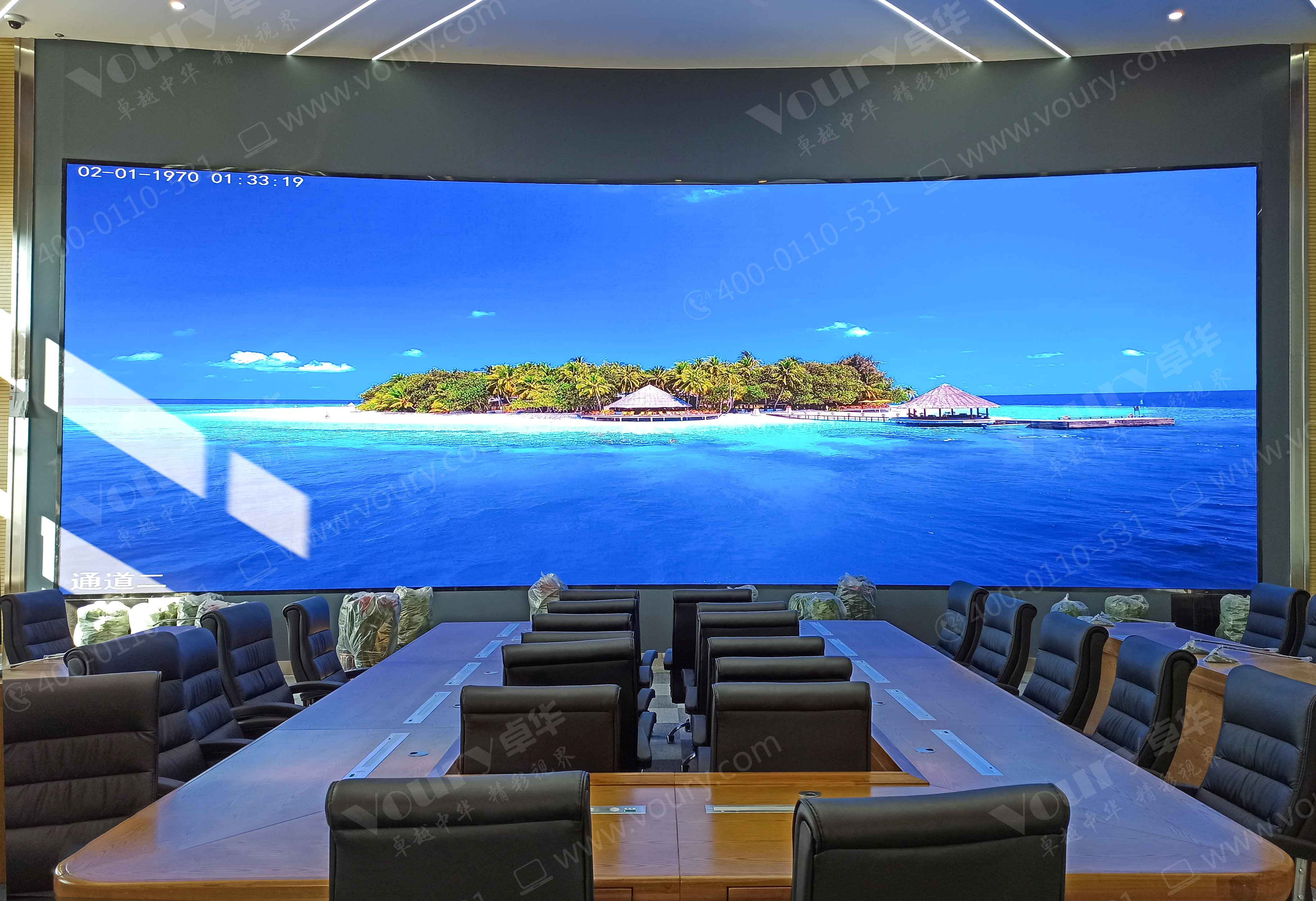 室内小间距LED官网_知名led电子显示屏平台-卓华光电科技集团秒速时时彩
