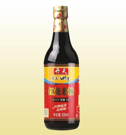 鸡汁生产厂家_其他调味品