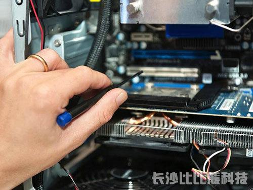 维修手提电脑_工业设备维修、安装相关-长沙比比熊科技有限公司