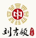 济南亿丰教育咨询有限公司
