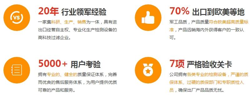 贵州滤芯生产厂家_烧结滤芯相关-新乡市滤清器有限公司