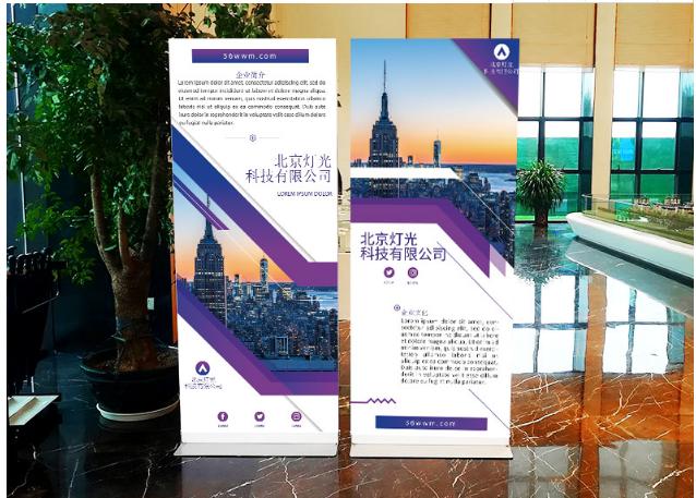 公司活动策划多少钱_活动策划相关-北京华夏万千信息技术有限公司