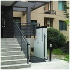 小型無障礙_室外液壓機械及部件-山東啟運機械有限公司