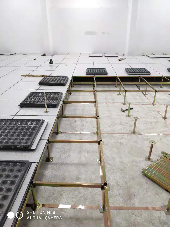 长春网络地板批发_塑料地板相关-长春长通防静电地板有限公司