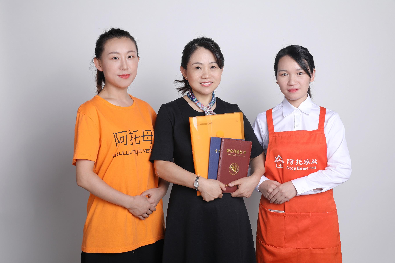 珠海育婴师服务_口碑好的家政服务培训机构-深圳市阿托家政服务有限公司