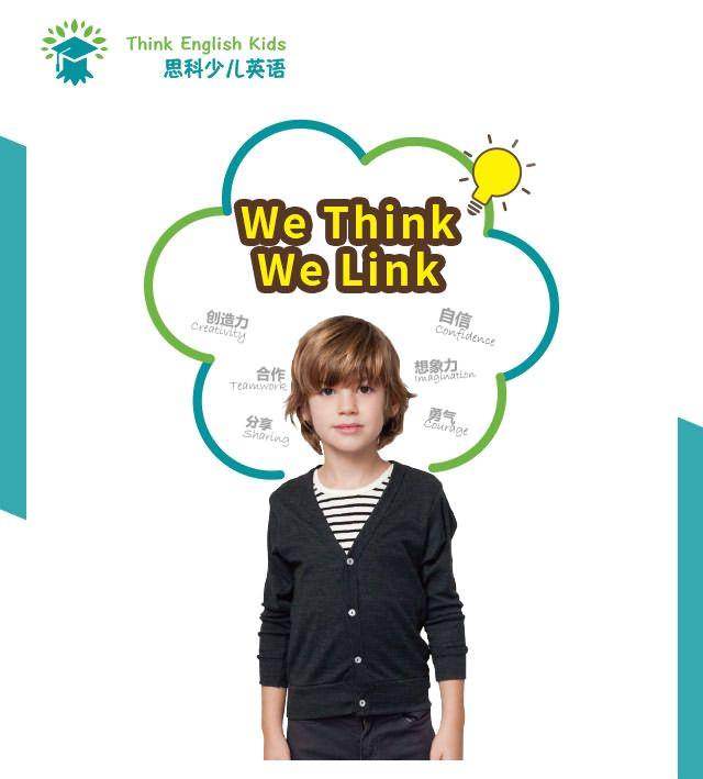 珠海新香洲儿童英语收费_拱北语言培训价格-珠海市思科教育科技有限公司