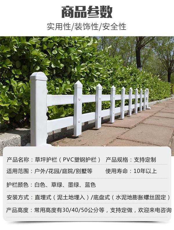 开封PVC草坪护栏报价_商丘园艺护栏供应-河南恒达金属丝网制品有限公司