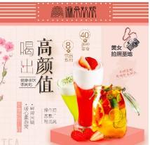 餐饮加盟连锁店项目_米线馆餐饮娱乐加盟方法-山东开创互联网有限公司
